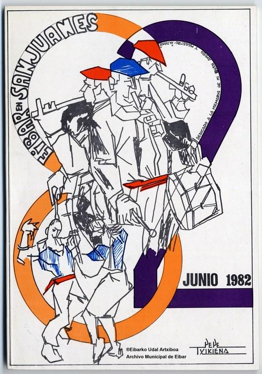 El Archivo Municipal sube al canal de Youtube las fiestas de San Juan y San Pedro del año 1982