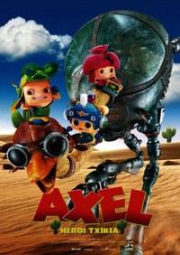 Axel, heroi txikia