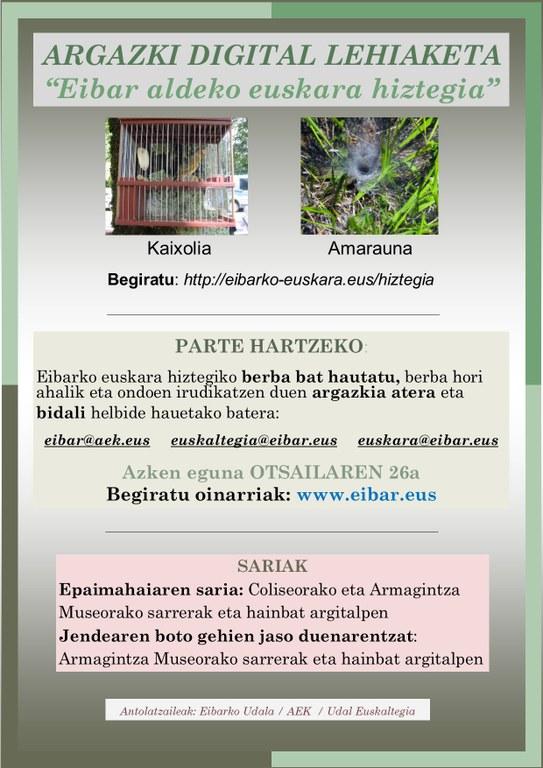 "Concurso de fotografia digital ""Eibar aldeko euskara hiztegia"""