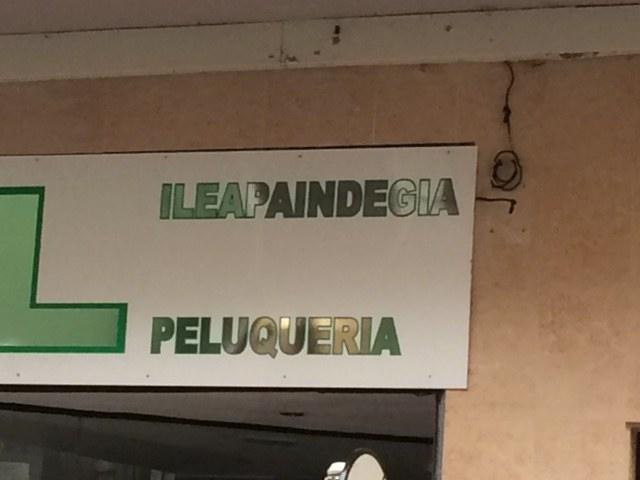 Udalak dirulaguntza deialdia kaleratu du lokal komertzial, industrial eta elkarteetako egoitzetako errotuluak eta irudi korporatiboa euskaraz jartzeko